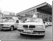 Нелегальные такси исчезнут с привокзальных площадей