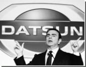 """Nissan будет собирать на """"АвтоВАЗе"""" бюджетные модели"""