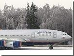 Российские авиакомпании оценят в баллах