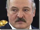Лукашенко обвинил Казахстан в срыве подписания договора по Евразийскому союзу