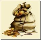 В Украине 300 официальных миллионеров
