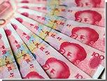 Китай начнет выдавать странам БРИКС кредиты в юанях
