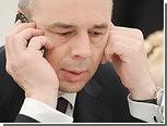 Минфин решил увеличить минимальный капитал банков до миллиарда рублей