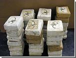 В России ввели пожизненный срок за наркоторговлю
