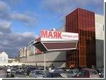 Житель Челябинска убил сотрудницу торгового центра и застрелился