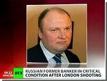 На месте покушения на банкира Горбунцова нашли пистолет