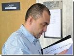 Спамеру Куваеву дали 20 лет за педофилию