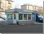 """В Перми налетчики совершили """"безналичный"""" разбой"""