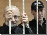 Мосгорсуд смягчил приговор участникам беспорядков на Манежной