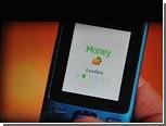 Nokia закроет сервис мобильных платежей