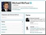 Поддельный микроблог Майкла Макфола усомнился в легитимности выборов