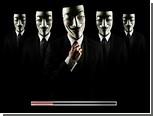 """Хакерам-""""анонимусам"""" приписали выпуск операционной системы"""