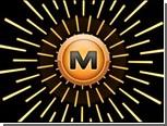 Архив Megaupload предложили раздать пользователям