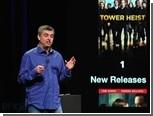 Apple обновила приставку Apple TV