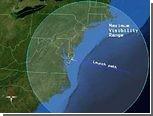 NASA запустило пять ракет для изучения ветров на границе с космосом