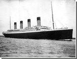 """Гибель """"Титаника"""" связали со сближением Луны и Земли"""