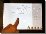 Microsoft займется разработкой сверхотзывчивых сенсорных экранов