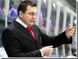 Зинэтула Билялетдинов избавился от помощника