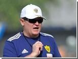 Болельщики клуба российской премьер-лиги попросили сменить тренера