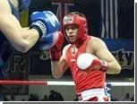 Боксер пропустит Олимпиаду из-за уличной драки