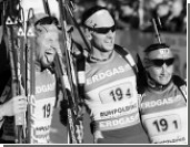 Чемпионат мира по биатлону стартовал с сенсации