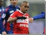 Веллитон получил серьезную травму в матче с ЦСКА