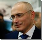 Ходорковский получил вид на жительство в Швейцарии