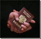 В России хотят наказывать тех, кто скрывает информацию о двойном гражданстве