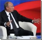 СМИ: Путин воюет не с тем, что представляет собой Украина сегодня, а с тем, чем она может стать