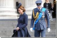 Букмекеры начали принимать ставки на имя и пол будущего ребенка принца Уильяма