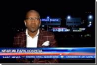 Южноафриканского журналиста ограбили в прямом эфире
