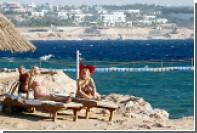 Российских туроператоров попросили предупреждать выезжающих в Египет об акулах