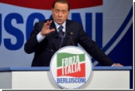 Сильвио Берлускони сломал лодыжку