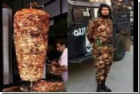 Боевика ИГ высмеяли за похожую на шаурму военную форму
