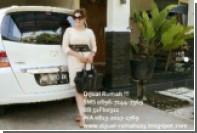 В Индонезии продавец дома предложила покупателям жениться на ней