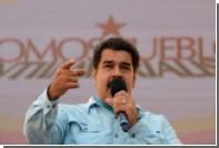 Мадуро передал привет умершему 20 лет назад писателю