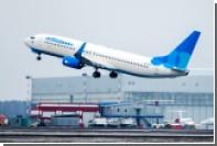 «Победа» начнет полеты по 22 новым направлениям из регионов к морю