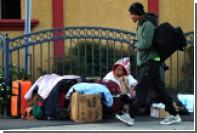 Американский собор откажется от обливания бездомных холодной водой