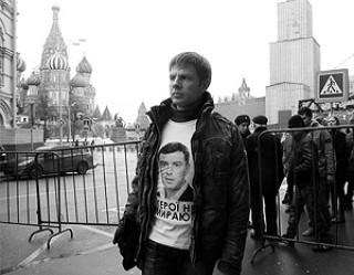 На акции оппозиции в Москве задержан депутат Рады, предполагаемый участник бойни в Одессе