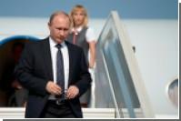 Путин стал почетным гражданином Крыма