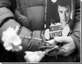 """Борис Немцов стал первой жертвой """"Майдана"""" в России"""