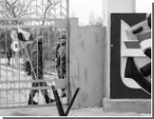 """Украина начала карать своих бывших военных """"за предательство"""""""