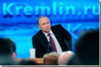 """""""Прямая линия"""" с Путиным пройдет по-новому"""