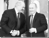 Союз России и Белоруссии устойчивее ЕС