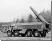 Почему комплексы «Искандер» настолько сильно беспокоят НАТО
