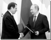 Кипр выстоял под давлением США и ЕС по вопросу базы для ВМФ РФ