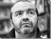 """Шендеровичу угрожают представители """"другого биологического вида"""""""