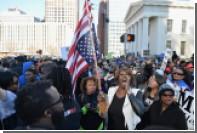 Минюст США уличил полицию Фергюсона в предвзятом отношении к чернокожим