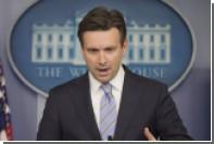 Белый дом пригрозил Ирану силовой операцией