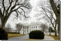 В Белый дом прислали конверт с цианидом